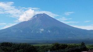 富士山ご神事 - 水の館・星の庭 Ⅱ