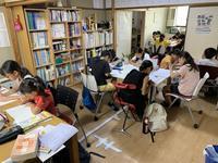 夏休みの宿題を1日で終わらせる会 - スクール809 熊本県荒尾市の個別指導の学習塾です