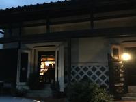 赤羽泉美(フルート)・本間尚樹(ギター)Duoのボサノバライブ - 蔵カフェ飯島茶寮