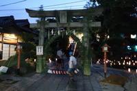 夏越し祭り2019 - 皿倉山の見える家