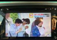 いつものフジテレビ69 - 風に吹かれてすっ飛んで ノノ(ノ`Д´)ノ ネタ帳