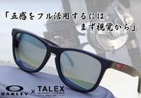 オークリー×TALEX - めがね@さとう