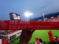 『ワールドラグビー パシフィック・ネーションズカップ2019』 - ほんじつのおすすめ