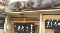 喜多方ラーメン「まこと食堂」 - 街に歴史ありin会津