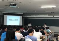 もうすぐ合宿! - 大阪大学 アメリカンフットボール部 TRIDENTS