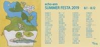 SUMMER FESTA 2019 - 山中現ブログ Gen Yamanaka
