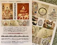 仏画曼陀羅アート「大きな木の下で」の活動PR - ライブ インテリジェンス アカデミー(LIA)