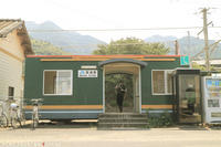 田舎の駅 - PTT+.