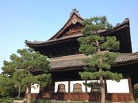 summer time 坐禅 - MOTTAINAIクラフトあまた 京都たより