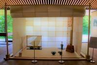 気分は社会見学♪茶室に見る和の美 - 神戸・芦屋発 お茶とお菓子とテーブルコーディネート
