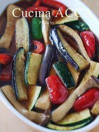 つくりおきにも♪夏野菜の揚げびたし - Cucina ACCA