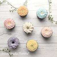 ALA餡フラワーカップケーキレッスン1を受講しました - Sweets Studio Floretta* Flower Cake & Sweets Class@SHIGA