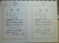 2248. 前橋市民スポーツ祭(水泳)令1年8月4日(日) - 初心者目線のロードバイクブログ