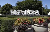 Lollapalooza 2019で100人以上の若者がフェンスを乗り越え違法に入場 - 帰ってきた、モンクアル?