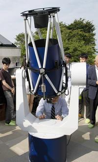 天文台の40センチ望遠鏡でやっと撮影!! - お手軽天体写真