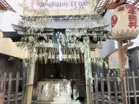 祇園祭 前祭 宵々山 - y's 通信 ~季節を彩る風物詩~