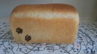 ブルーベリーパン - ゆず空パン工房