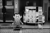 人形看板 - ボロディンによろしく