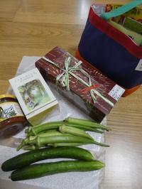友人から自家製野菜や、お菓子などをいただいました。 - ミモザアカシアの日々