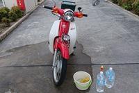 洗車でGO~♪ - ちまんじのカブ日記