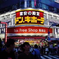 歌舞伎町の入り口。 - FUTU no PHOTO