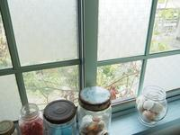 窓の桟の色 - *Cocon*