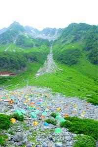 北穂高岳に登ってきました&トリプルヨーグルトの結果 - まいど!猫背BARでございます。