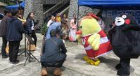 バギオ七夕祭10Philippines-Japan Friendship month 2019 -その1-<Opening 式典> - バギオの北ルソン日本人会 JANL