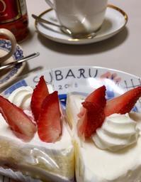 ご褒美ケーキ - 赤煉瓦洋館の雅茶子