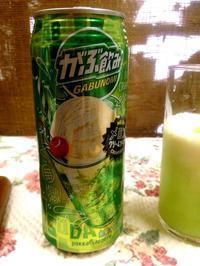 ☆メロンクリームソーダ☆ - ガジャのねーさんの  空をみあげて☆ Hazle cucu ☆