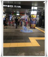 ギリ間に合ったEXILEジャック@渋谷駅♪ - **いろいろ日記**