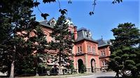 藤田八束の北海道旅行@北海道の歴史に興味のある方は是非、旧道庁と北海道大学を見て下さい・・・それにアイヌ文化を知ってください - 藤田八束の日記