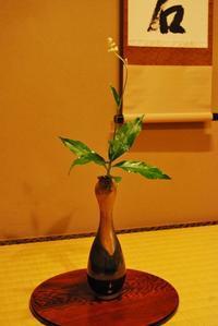 高取焼花器 - 懐石椿亭 公式weblog北陸富山の懐石料理屋