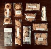 8月7日(水)はミトラカルナさんの夏の焼菓子の日!焼菓子販売とカフェはドリンクメニューのみとさせていただきます。 - miso汁香房(ロジの木)