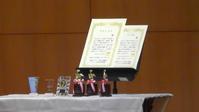 8月31日 びわ湖ホール 全国大会お申込み - AMA ピアノと歌と管弦のコンクール