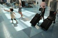 Crossing / X70 - minamiazabu de 散歩