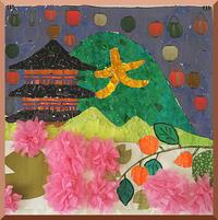 奈良の大文字〜あんしん学園前Ⅱ番館 - あのころをいつまでも、笑顔とあんしんのある日々を・・・