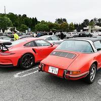 かちかち山 - 961 & 987
