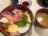 Ichiriki Sushi Chirashi Lunch 600 Yen - OK! - SONGS