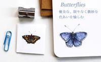 ヒメアカタテハ(Painted Lady)の夏!ちょうちょのレターセット - ブルーベルの森-ブログ-英国のハンドメイド陶器と雑貨の通販