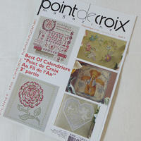 Point de croix magazine 特集号 2012年12月 No. 54 - Point de X のこと