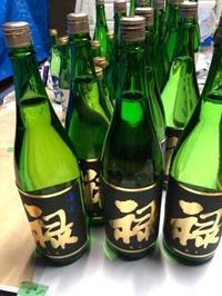 レッテル張り&酒粕詰め - 日本酒biyori