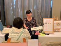 只今、占い師になりたい方、募集中☆☆☆ - 占い師 鈴木あろはのブログ