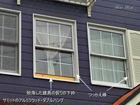 これが出来るのは、日本でもホームメイドだけ - 只今建築中