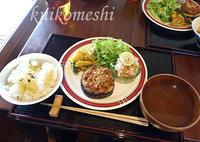 【西尾市】喫茶こまさ8 - クイコ飯-2
