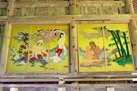 セクシー絵巻(国上寺) - くろちゃんの写真