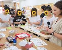 BAケアインストラクターの活動報告です🌻 - 千葉の香りの教室&香りの図書室 マロウズハウス