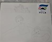勝手に笠島PRポスター11 - 海辺のキッチン倶楽部もく