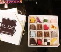 かわいいNYのシンボル型チョコレートの詰め合わせボックス - ニューヨークの遊び方