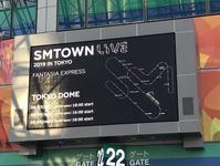TAEMIN POPUP STORE & SMTOWN LIVE 2019 in TOKYOに参戦 - 晴れた朝には 改